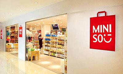MINISO פותחת את החנות הראשונה בישראל