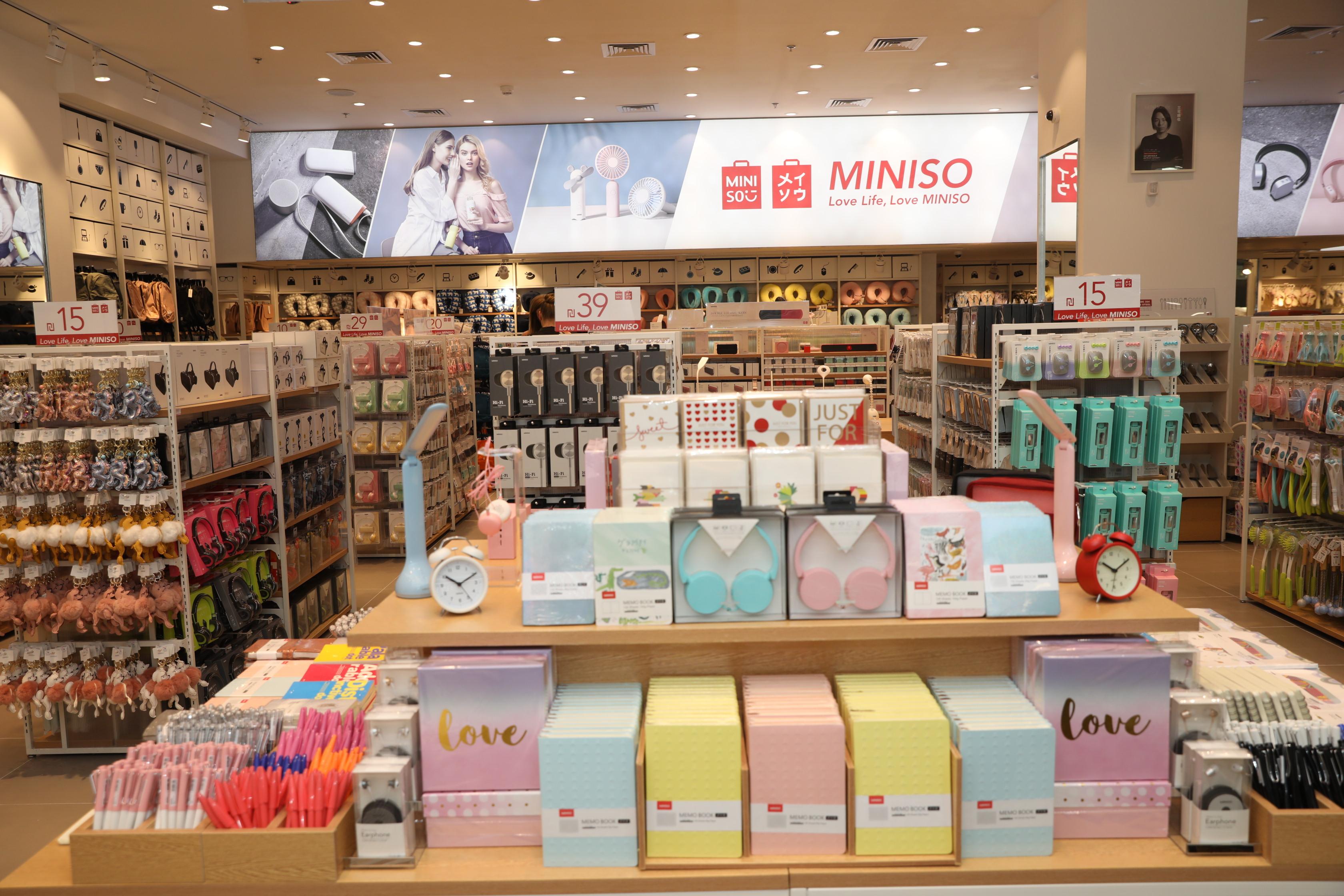 חנות מיניסו הראשונה בישראל נפתחה בקניון עזריאלי תל-אביב