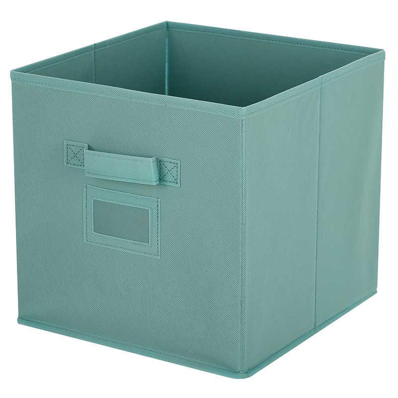 קופסת אחסון – טורקיז