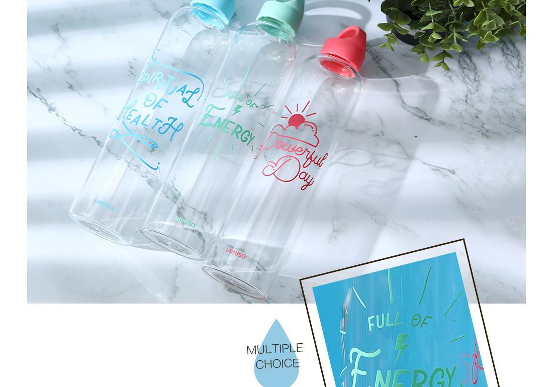 בקבוק שתייה (זכוכית)