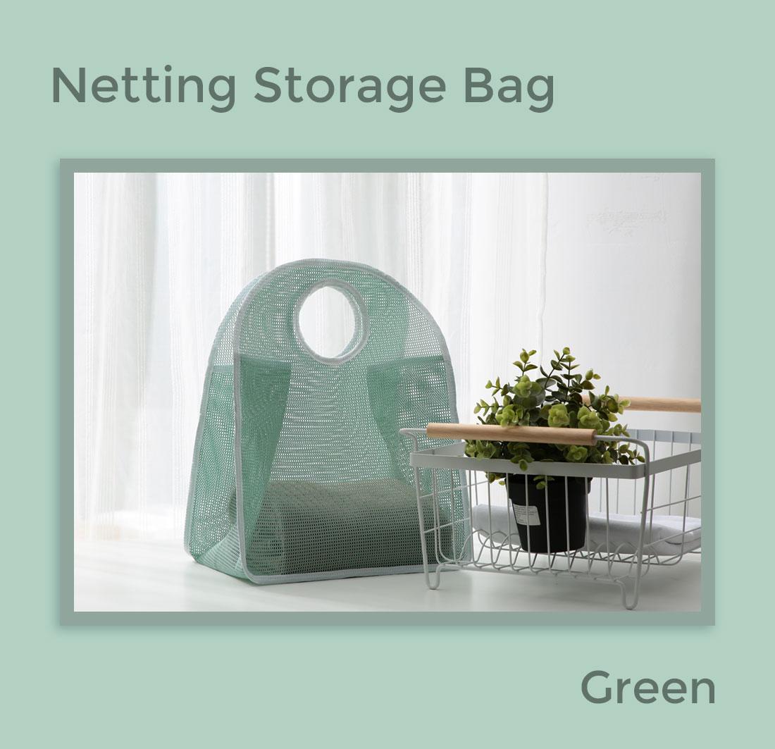 סל קניות – ירוק